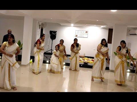Entammede Jimikki Kammal | Bangalore Family Ladies | Jimikki Ladies