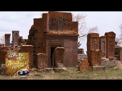Пряничный домик. Армянские хачкары / Телеканал Культура