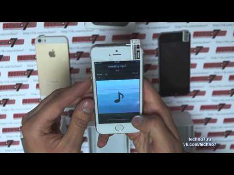 IPhone 5S MTK 6253 Java
