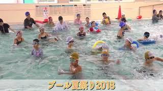 町田市立室内プール プールでラジオ体操!!