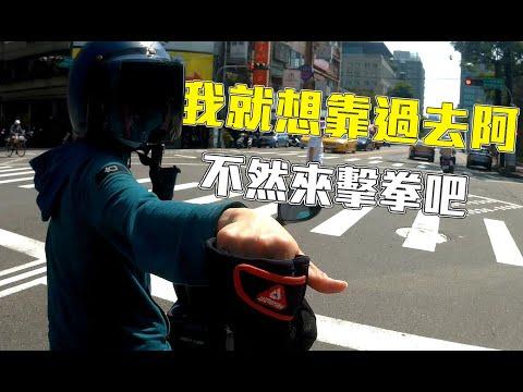 台灣駕駛WTF【EP.11】反正我又沒撞到你 ! 怕什麼〖台中三寶〗