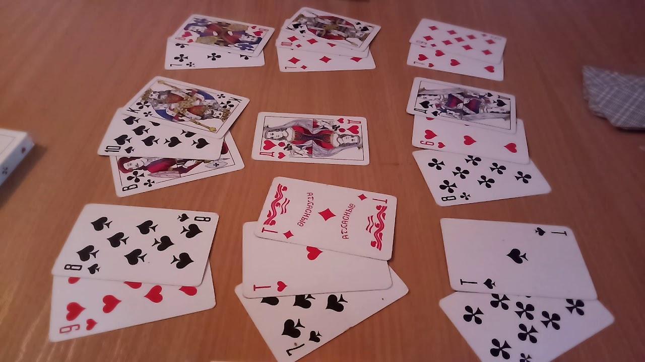 Гадания на игральных картах на ближайшее будущее гадания на картах 36 карт на любовь для девочек