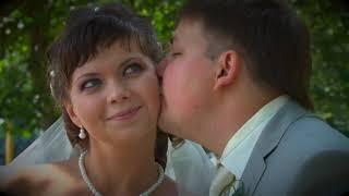 Наша Свадьба 14 июля 2012 года