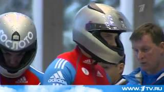 РУССКИЙ БОБСЛЕЙ!!! Russian bobsled Winter Olympic Games in Sochi 2014