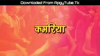 Kamariya Hila De - Stree | Status Video Part-2 | Download HD