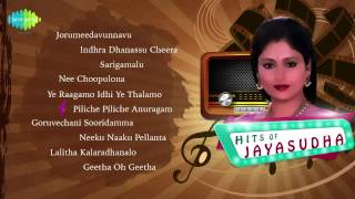 Hits Of Jayasudha | Top 10 Songs Jukebox | Super Hit Telugu Songs Collection