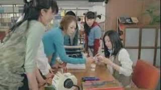japanese portable telephone company.