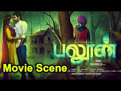 Balloon - Movie Scenes | Jai, Anjali | Janani Iyer | Yuvan Shankar Raja | Sinish | FLIXWOOD