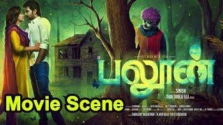 Balloon - Movie Scenes | Jai, Anjali | Janani Iyer | Yuvan Shankar Raja | Sinish | FLIXWOOD