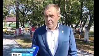 В Кемеровском районе реализуется программа по обустройству зон отдыха