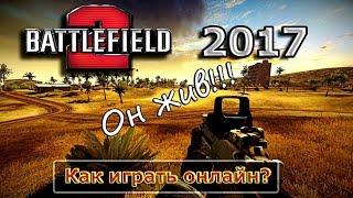 видео Игра Battlefield 2