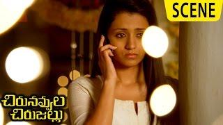 Jiiva Talks With Nassar And Proposes Trisha - Climax Scene - Chirunavvula Chirujallu Movie Scenes