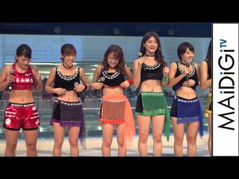 アプガ、格闘家RENAと腹筋勝負! 新曲「!!!!!!!!/君という仮説」発売記念イベント #Up Up Girls #Japanese Idol thumbnail
