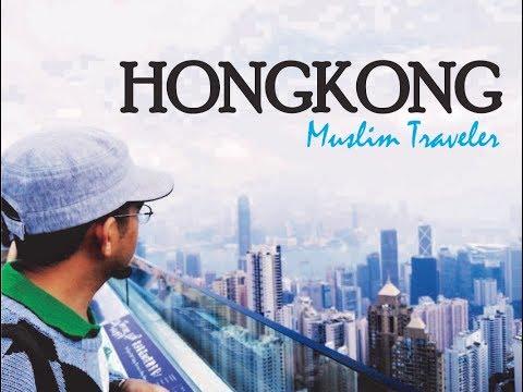 HONGKONG PART 1 - MUSLIM TRAVELLER