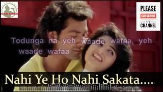 Nahin Yeh Ho Nahin Sakta Karaoke song for Male Singers with lyrics