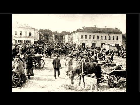 Таруса / Tarusa: 1900s
