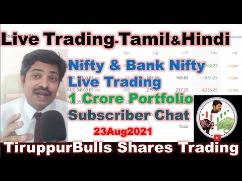 Live BankNifty & Nifty Trading - English,Tamil & Hindi - Example for 23Aug2021 -