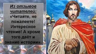 Александр Невский  Виртуальная выставка