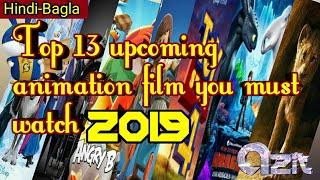 Top upcoming animated movies in 2019(hindi - Bangla tutorial),,,,