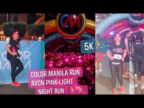 Color Manila X