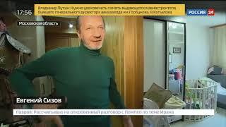 Смотреть видео Полицейский беспредел в Подмосковье как выбиваются признания   Россия 24 онлайн