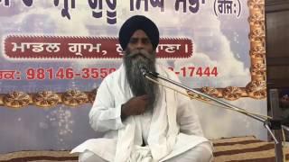 Maa Boli - Giani Pinderpal Singh Ji - New Katha Vichaar 2017 (HD)