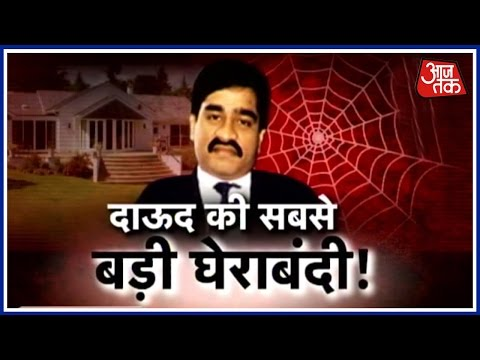 After UAE, Britain Now To Seize Underworld Don Dawood Ibrahim's Assets