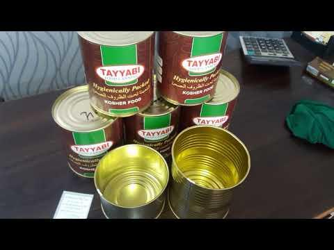 #FoodV#packing    Food Canning Karachi