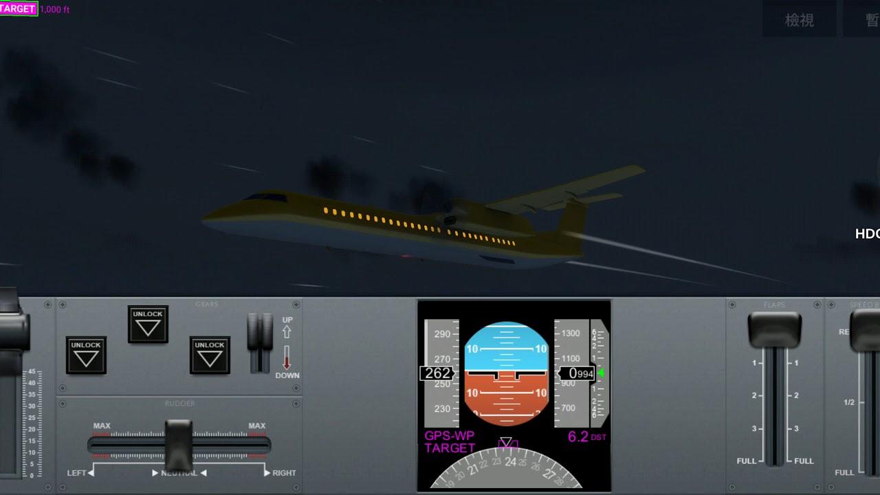 NO14-夜航---歐洲土耳其伊斯坦布爾機場(IST)---起飛---非洲利比亞的黎波里機場(TIP) - YouTube