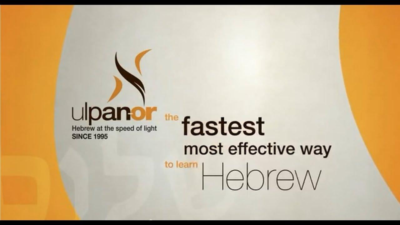 Learn Hebrew Abroad in Israel - StudyAbroad.com
