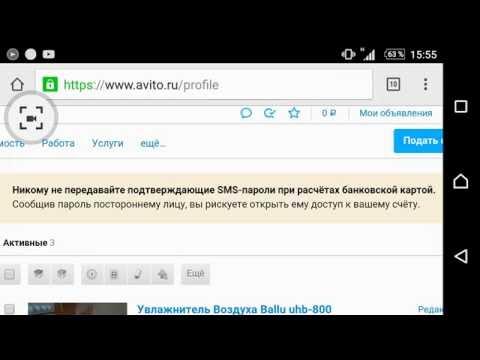 Мошенники с Avito, СМС, НЕ СООБЩАЙТЕ..