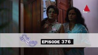 Neela Pabalu | Episode 376 | 21st October 2019 | Sirasa TV Thumbnail