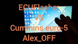 Чиптюнинг газель евро-5 EGR OFF увеличение мощности ECUFlasher VS Cummins euro-5 Alex_OFF