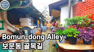 Bomun-dong Alley(Redevelopment…