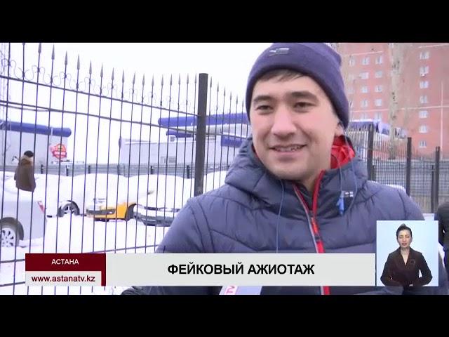 Залог авто каспий банк деньги от частного инвестора без залога в украине