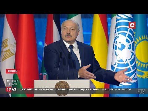 Новое заявление Лукашенко по Украине (сентябрь 2019). DarkNet, ООН, терроризм, охрана границ