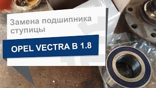 Almashtirish ko'tarib Rider RD.26155326 uchun Opel Vectra B