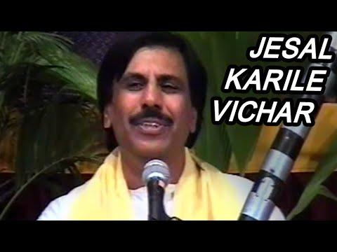 Jesal Karile Vichar – Jesal Toral Vani   Gujarati Hit Songs