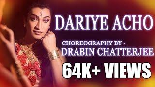 Dariye acho tumi amar gaaner opare - BAPPA CHATTERJEE (creative Dance choreography)