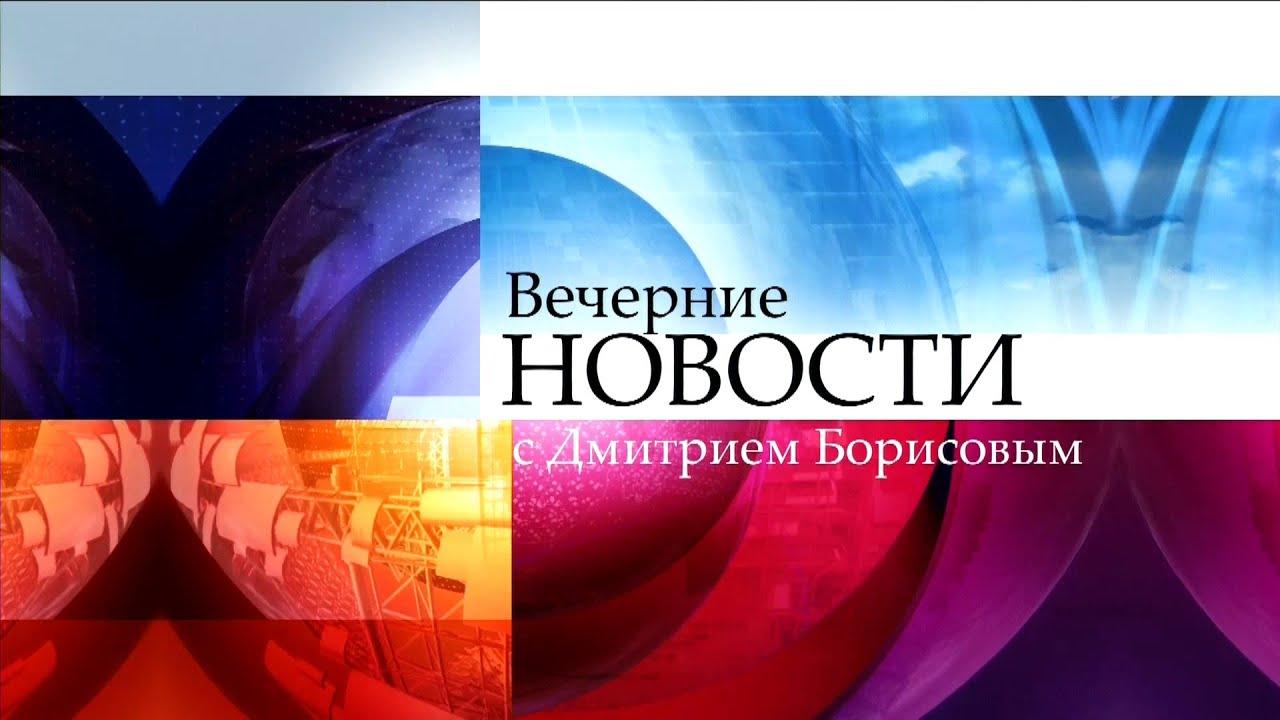 СРОЧНЫЕ НОВОСТИ УКРАИНЫ! - 13.07.2019 - СМОТРЕТЬ ВСЕМ