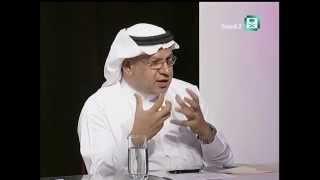 حلقة خاصة من القناة السعودية الثانية حول تفجيرات المساجد الشيعية بالقطيف والدمام (مترجم)