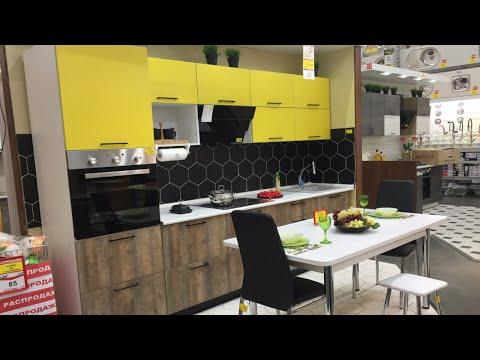 Кухни Готовые решения в Леруа Мерлен  Варианты кухонь от бюджетных до дорогих