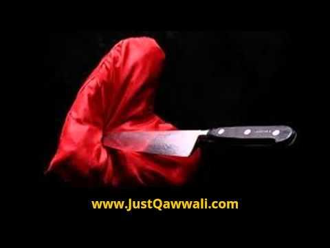 Azim Naza Qawwali ll Tu Meri Mohobbat Hai ll Very True....