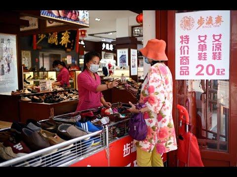 الصين تستغل أزمة كورونا لتحقيق أكبر نمو اقتصادي منذ 2019  - نشر قبل 1 ساعة
