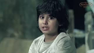 VIRAL! VIDEO CLIP IKLAN PERUSAHAAN TELEKOMUNIKASI Zain Ramadan 2018 Commercial - سيدي الرئيس