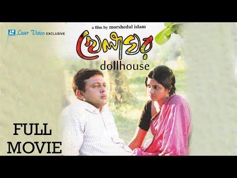 KhelaGhor | Bangla Movie | Riaz, Sohana Saba, Abul Hayat | Morshedul Islam