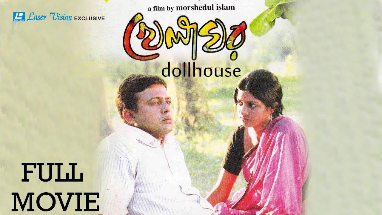Download KhelaGhor | Bangla Movie | Riaz, Sohana Saba, Abul Hayat | Morshedul Islam