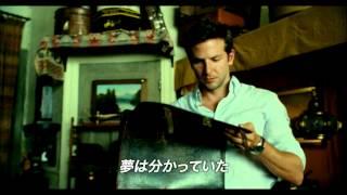 ブラットリー・クーパー主演「ザ・ワーズ 盗まれた人生」ただいま好評レンタル中!!