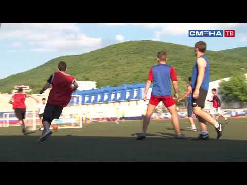 Финал турнира по мини футболу на переходящий кубок ВДЦ «Смена»