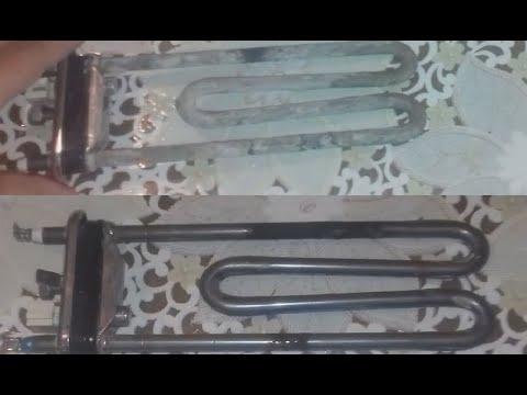 Как очистить ТЭН в стиральной машине